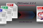 برنامج PDFCreator لإنشاء مستندات PDF والتعديل عليها