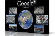 احدث برنامج Google Earth Free كاميرات الاقمار الصناعية