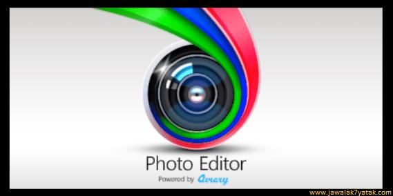 تطبيق تعديل الصور على الاندرويد Photo Editor الاحترافي