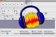 برنامج معالجة الصوت Audacity اوداسيتي لهندسة الصوت
