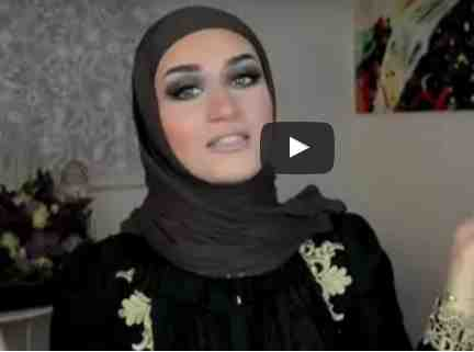 بالفيديو مكياج عيون مميز للمناسبات و الأعراس