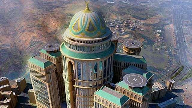 فندق مكة المكرمة