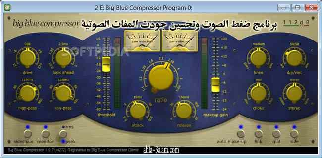 برنامج ضغط الصوت وتحسين جودت المفات الصوتية برنامج Big Blue Compressor