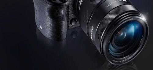 Samsung NX1 Dual View