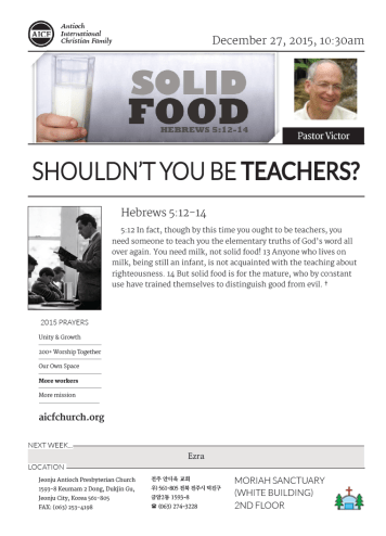 12.27.2015 - Hebrews 5:12-14 - Shouldn't You Be Teachers? (Guest Pastor Victor)