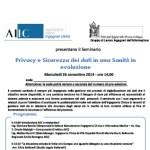 Privacy-emilia