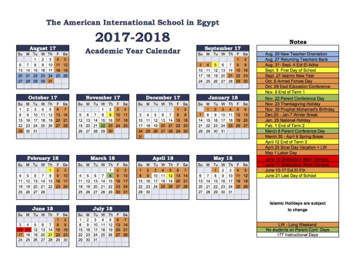 Add Calendar Feed To Ical St Josephs Preparatory School Calendar American International School Of Egypt West Campus