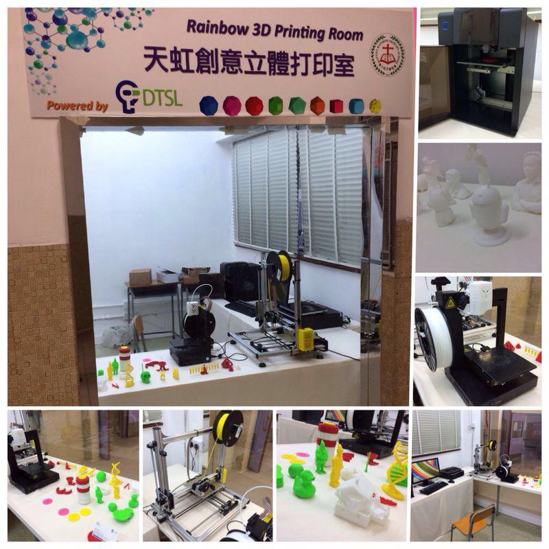 2014-01-13 – Rainbow 3D Printing Room