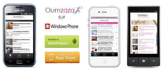 appls-oumzaza