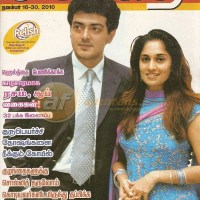 """I'm Very Lucky"" : Shalini Exclusively Speaks About Ajith"
