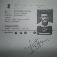 Ajith Driving License Scan - Exclusive Look