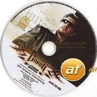 Billa Mobile Ring tones - An Ajithfans.Com Exclusive