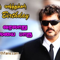 Happy Birthday to Thala Ajith Sir