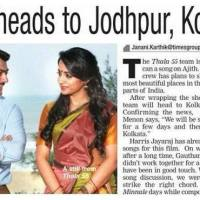 Ajith heads to Jhodpur Kolkata