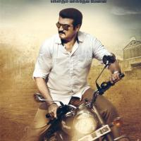 Yennai Arindhaal First Look Poster