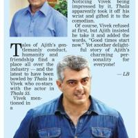 'Watch' Out For Generous Ajith