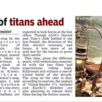 A clash of Titans Ahead (DC)