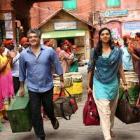 Thala 56 Movie New Picture