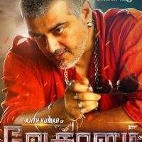 Vedhalam First Look Posters