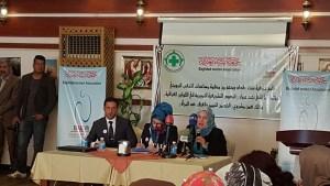 جمعية نساء بغداد