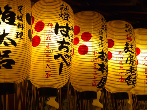 Japanese Lantern Festival Coming to India With Piramal Realty