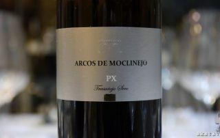 Bodega-Antonio-Muñoz-Cabrera-Arcos-de-Moclinejo-©-akataVino-2014-11