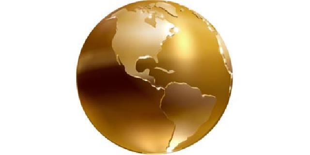 emas-bumi