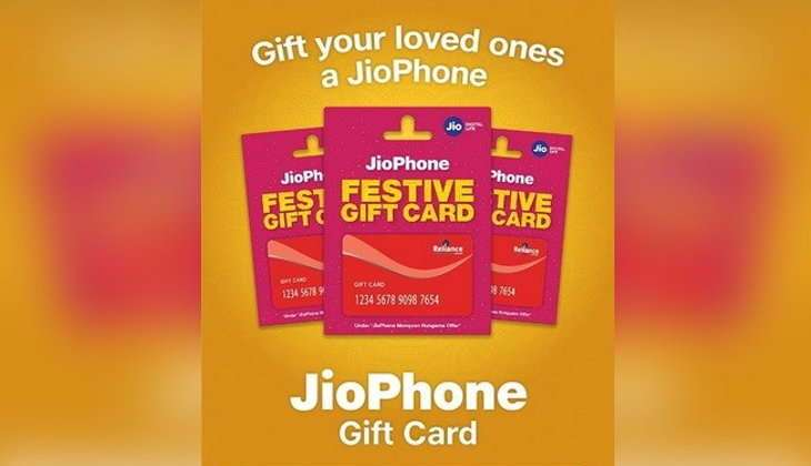 Jio Festive Gift Card Offer, Jio Diwali Gift Card; Jio New Offers For Diwali