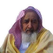 الشيخ ابو سعد محمد صالح بن محمد بن الامين الأنصاري شيخ قبيلة ال انفا ( ال نافع) بالمملكة العربية السعودية في ذمة الله