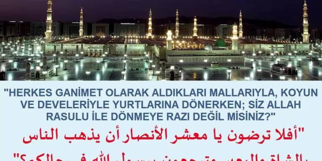 """قصيدة """"الأنصار"""" للشاعر التركي دُرْسُنْ علي أُرْزِنْجانلي (Ensar – Dursun Ali Erzincanlı)"""