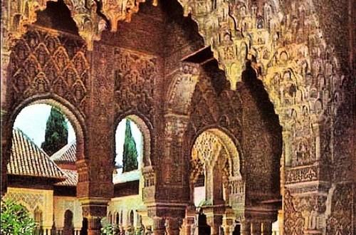 الملك أبو عبد الله محمد الثاني (الملقب بالفقيه) الحاكم الثاني لغرناطة