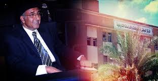 الاكاديمي الاستاذ الدكتور محمد بن الطاهر الجرارى الأنصاري نائبا أولا لرئيس المكتب التنفيذي للفرع الإقليمي العربي للمجلس الدولي