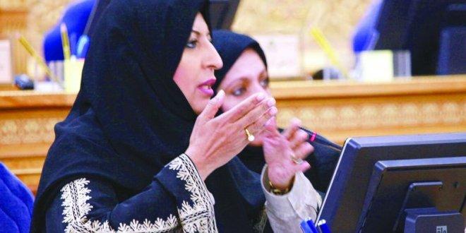 """تعيين البرفيسورة الدكتورة لبنى الانصاري """"مساعد المدير العام لمنظمة الصحة العالمية لشؤون التقييم."""""""