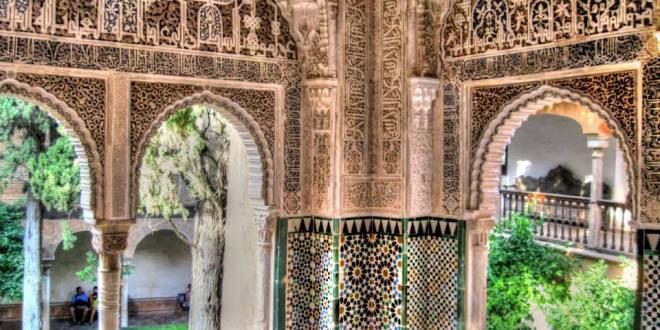 دار السلطانة عائشة بنت محمد ابن الأحمر الساعدي الخزرجي الانصاري (عائشة الحرة)