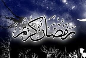 رابطة الانصار العالمية تهنئ الامة الاسلامية بمناسبة رمضان المبارك