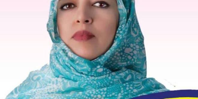 فوز الاستاذة سهام منت محمد يحيى ولد ناجم البصادي الانصاري بمقعد بالبرلمان الموريتاني
