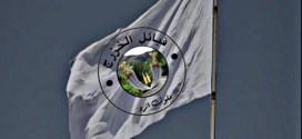 قصيدة سيوف الخزرج للشاعر أبو الحارث الخزرجي ( اليمن)