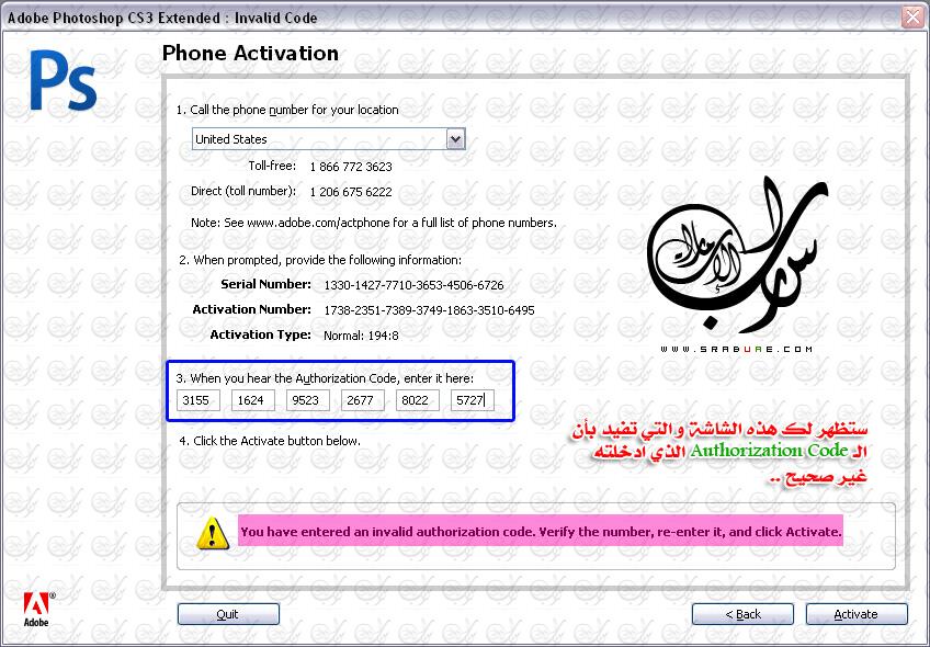 adobe photoshop cs3 activation key