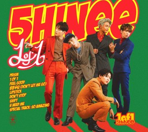 Shinee's sound has been compared to boy bands of the '90s. Photo courtesy of shinee.smtown.com
