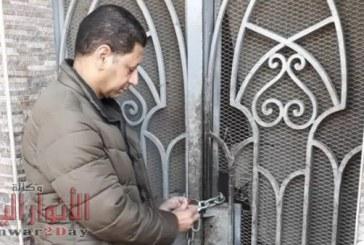 تشميع مطعم أم حسن بمدينة نصر لإدارته بدون ترخيص