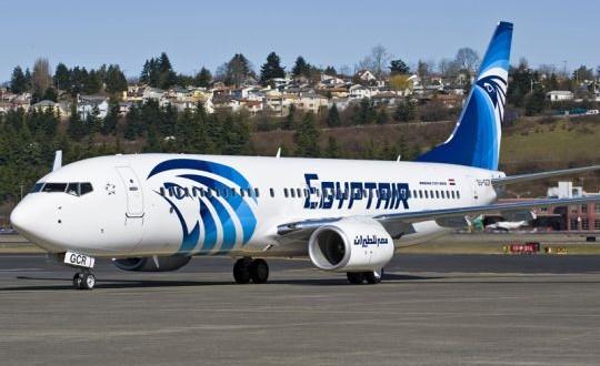 مصر للطيران  تختار العمل بنظام  إيرفير إنسايت - Airfare Insight  لإدارة الأسعار - جريدة البورصة