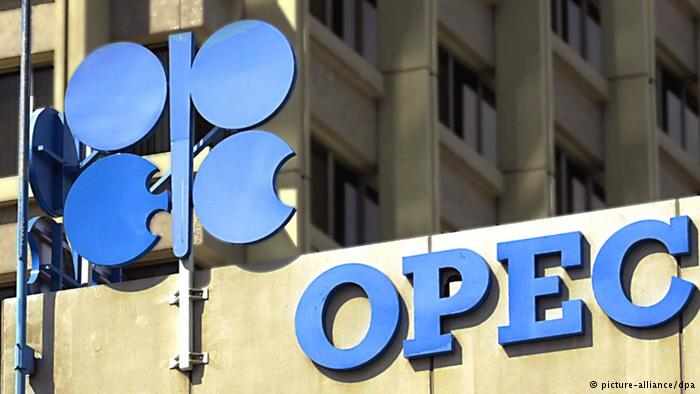 الكويت: إجتماع أوبك الخميس المقبل يبحث تمديد الإتفاق لـ 6 أو 9 أشهر - جريدة البورصة