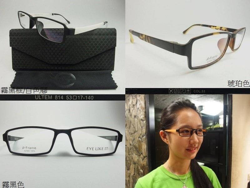 信義計劃眼鏡 - 名牌眼鏡驚喜特價413