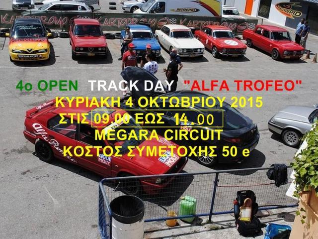 4o OPEN TRACK DAY «ALFA TROFEO» 04-10-2015