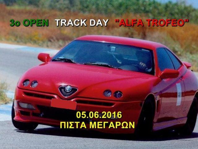 3o OPEN TRACK DAY «ALFA TROFEO»2016 alfaclub.gr