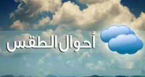 اخبار-الطقس-300x185