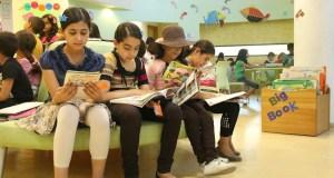 مكتبة القطان للطفل