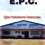 L'église presbytérienne Camerounaise