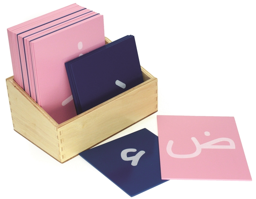Montessori Materials Sandpaper Letters Arabic