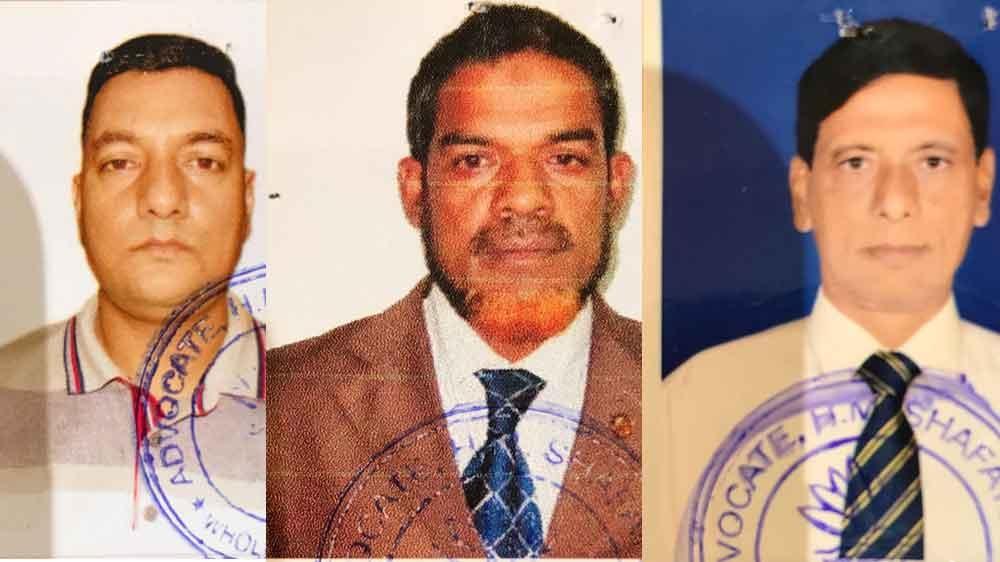Bangladesh investigation